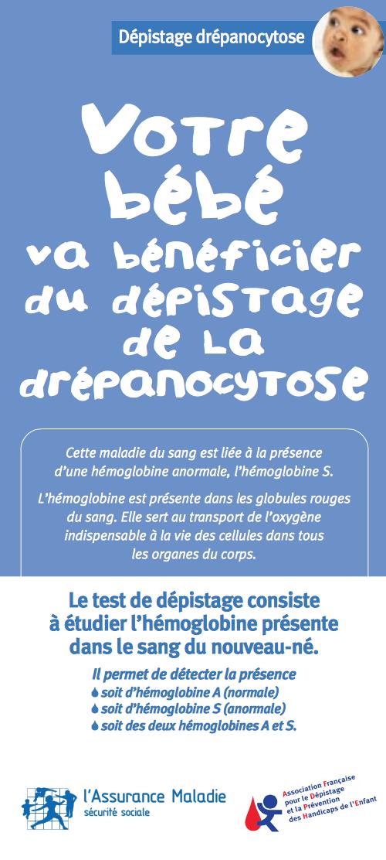 Brochure sur le dépistage de la Drépanocytose
